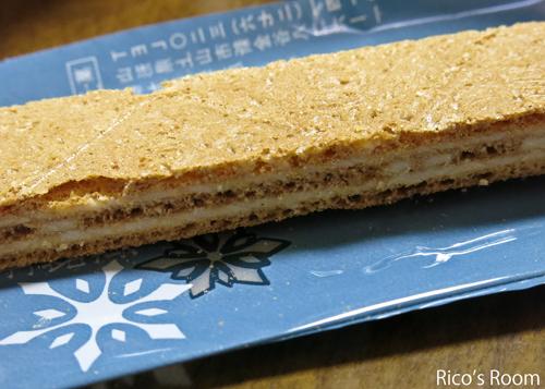 R 美味しいお茶菓子『樹氷ロマン』『抹茶の里』『Tさん手作りクッキー』