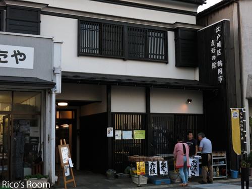 R 『山王町 江鶴亭/YOSHIKO&RICO歌謡ショー』@山王ミュージックストリート
