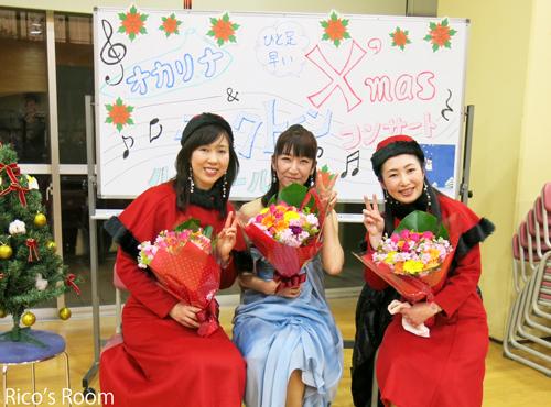 R  泉小学校PTA合同事業『ルリアール with MAIKO』クリスマスコンサート♪