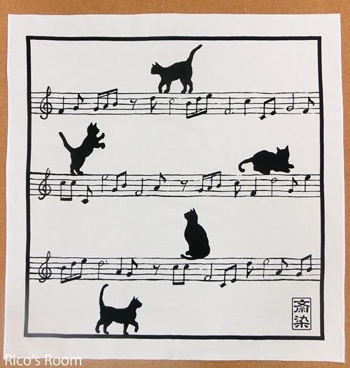 R 祝・ネコの日♪斎染さんの新作『猫と楽譜柄風呂敷』誕生の巻♪