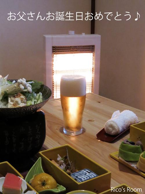 R 美味しいお雛様♪『日本料理 村上/雛懐石コース』で、父の誕生日祝い