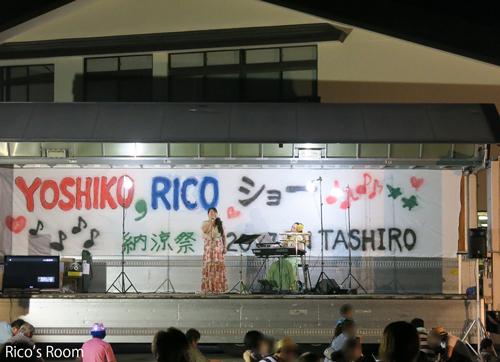 R 鶴岡市櫛引『田代納涼大会2017』に、今年もY&Rで出演をさせていただきました♪