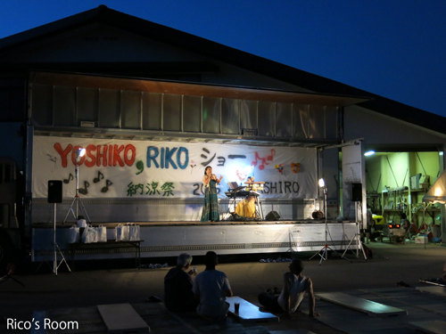 R 鶴岡市『田代納涼大会2016』にYOSHIKO&RICOで出演させていただきました♪