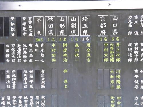 R 熊本・長崎・鹿児島の旅2014vol.6【2日目】田原坂・熊本城・加藤神社
