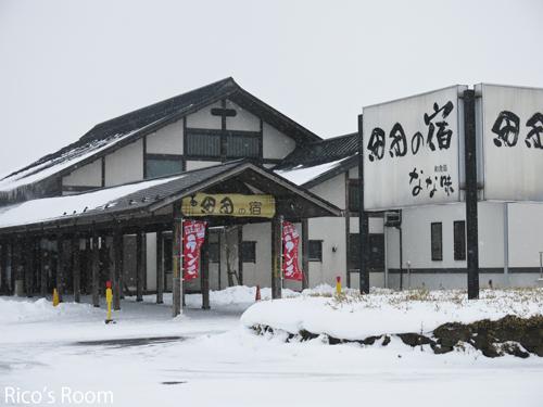 R 和食処『なな味』のランチ営業始めました!行くなら、今でしょ!!
