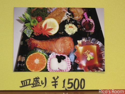 R『かほり惣菜』オードブル&弁当のご注文を承ります♪