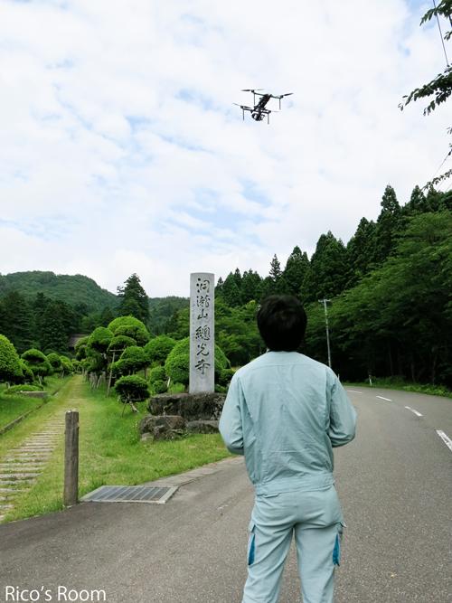 R ジャイロで、『總光寺/きのこ杉』を空撮プロジェクト!の巻