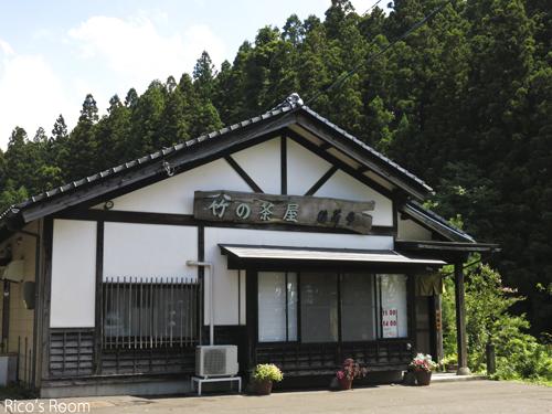 R ディープ松山!『竹の茶屋』初入店!/天ぷら稲庭風ざるうどん