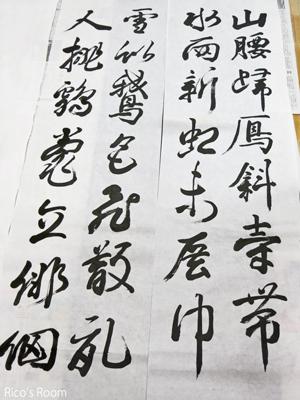 R『幻の仙台筆』をお譲りいただきました。『仙台遊筆会/講師:岡本光平先生』