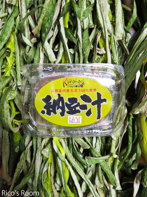 R 庄内産大豆100%の『納豆汁』(からどり&山菜入り)