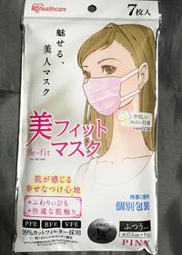 R 『美フィットマスク/アイリスオーヤマ』を使ってみました。