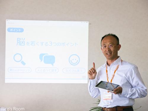 R シニア向け『iPad無料体験会』アスプコンピュータスクール酒田校にRicoママ参加♪