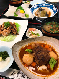 R やっぱり最強ランチ!酒田『若葉旅館/新芽ランチ』で、快気祝いの巻♪