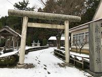 R『荘内南洲神社』へ初詣2017♪&宮崎県の郷土料理『がね』