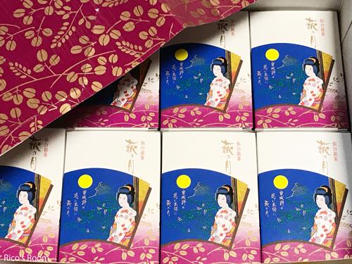 R 仙台と福島の銘菓をいただきました♪の巻