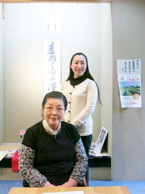 R 總光寺オリジナル抹茶茶碗デザイン!&羽黒山奉納茶筌供養祭へのお誘い