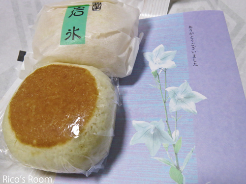 R 東根菓子舗『山吹まんじゅう』と萬谷茶舗『お茶の引出物』
