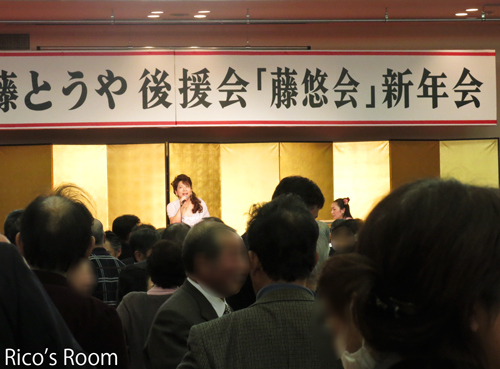 R 『藤悠会』新年会にYOSHIKO&RICO出演させていただきました♪
