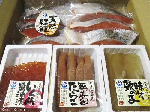 R 北海道プレゼンツ『豊漁ちらし』&『大根と数の子の漬物』