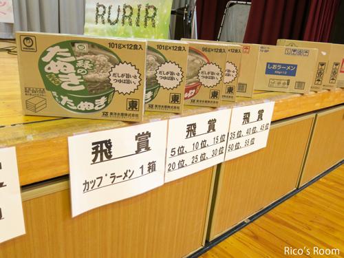 R 舟形町堀内地域交流会・きのこ料理講習会&ルリアールのコンサート♪