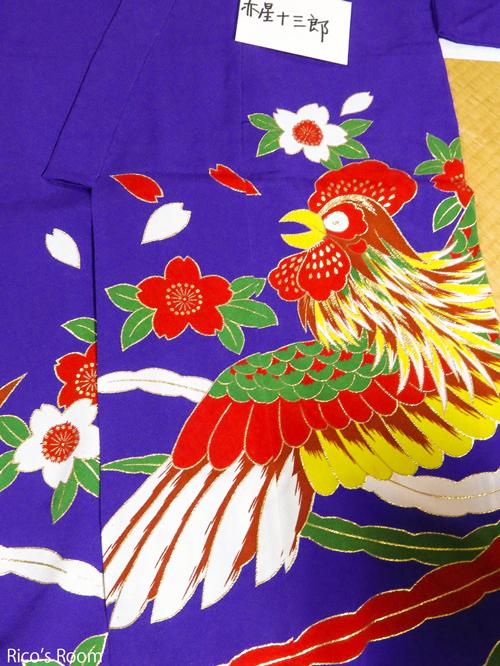 R 鶴岡名物『切りさんしょ』と黒森歌舞伎『少年歌舞伎』の衣装