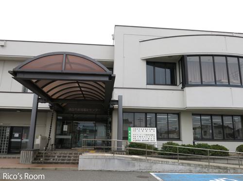 R 平成28年熊本地震『災害義援金』酒田市社会福祉協議会で受付中