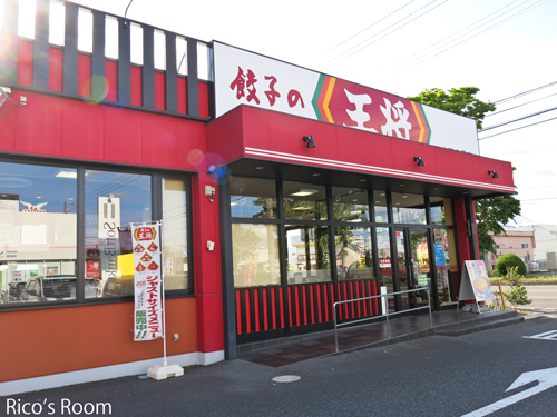 R『餃子の王将/六丁の目店』&『ルリアール』衣装用特殊生地購入の巻