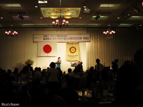 R 鶴岡西ロータリークラブ様『創立50周年記念祝賀会』にルリアールをお招きいただきました♪