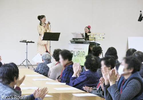 R『酒田市介護予防講座〜音楽を通じた介護予防について』黒森コミセンにルリアールで出演♪