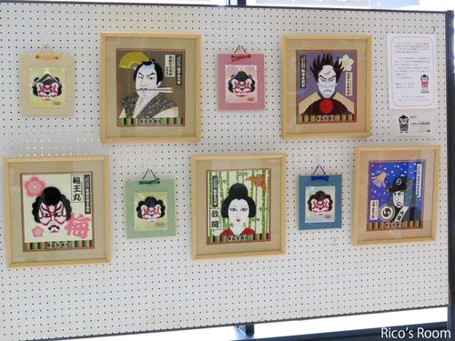 R『酒田のラーメン/川柳のワンタンメン』&『黒森歌舞伎衣裳展2017』