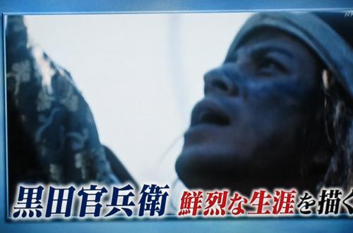 R NHK大河ドラマ『軍師官兵衛』2014が今晩スタート♪