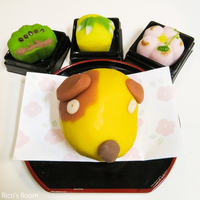 R 2018年、明けましておめでとうございます♪『東根菓子舗/正月上生菓子』