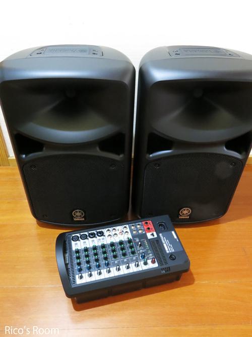 R 音響機材トラブル発生!NewPAセット『YAMAHA STAGEPAS600i』購入の巻♪