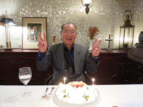 R お父さん、お誕生日おめでとう!『ル・ポットフー/アニヴァーサリーコース♪』