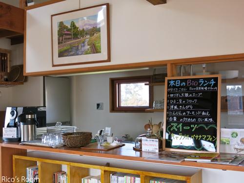 R 家カフェ『Bio』遊佐〜道の駅『ねむの丘』象潟〜『萬谷』酒田