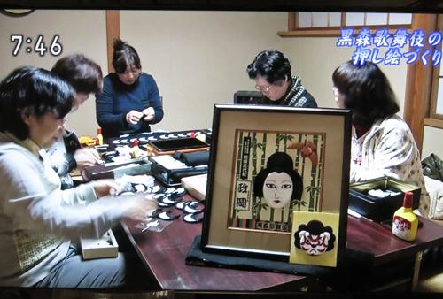 R NHKやまがたのニュースで『黒森歌舞伎の押し絵づくり』オンエア♪