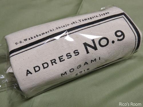 R 新規オープン情報♪『ADDRESS No.9/MOGAMI』&JAGDA山形ポスター展