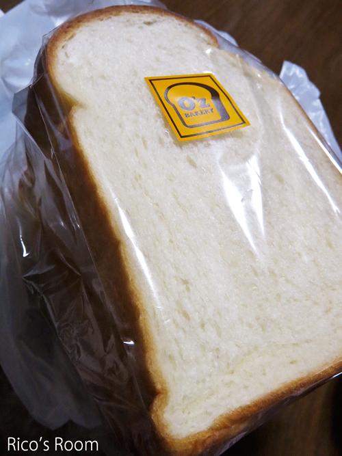 R 『りんごバター』&『OZベーカリー/食パン』を頂戴しました♡