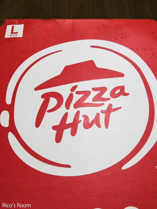 R『ピザハット半額の日!』特うまプルコギで、Ricoママのお誕生日を祝うの巻♪