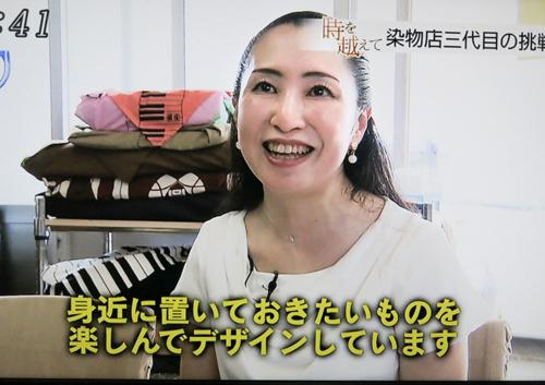 R YBC『時を越えて』に、『斎染/斎藤染工場』さんと一緒に出演をさせていただきました♪