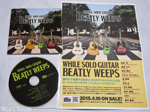 R 10人の日本人ギタリストのソロ演奏によるビートルズトリビュートアルバム完成♪