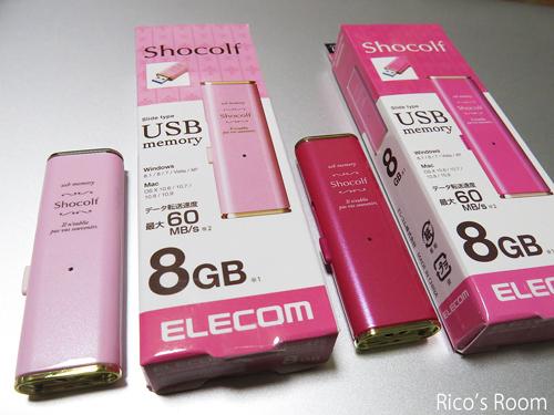R『ヨックモック/シガール&ドゥーブルデリス』&USB2種
