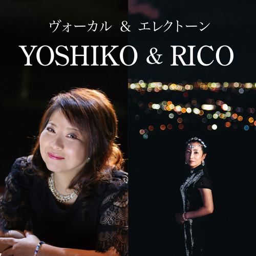 R なつかしさMAX!『キムラヤのコッペサンド』&『GO!!GO!!YOSHIKOまつり』の打合せ