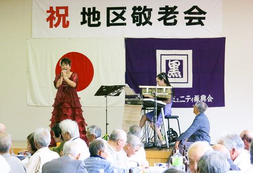 R 酒田市『黒森地区敬老会』にYOSHIKO&RICOをお招きいただきました♪