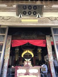 R みちのく真田ゆかりの地『妙慶寺』を訪ねて/荘内南洲会『教学の旅・先人に学ぶ』