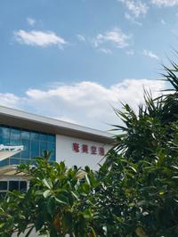 R 奄美大島の気温24℃!美しすぎる海に感激♡