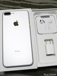 R ようやく届きました!『iPhone7 Plus』