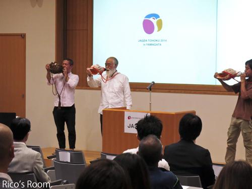 R『JAGDA東北大会2014in山形』ご参加頂きましてありがとうございました。