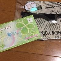 感謝の会 2018/02/28 10:04:04