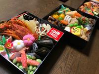 おせち料理 2017/01/05 08:30:21